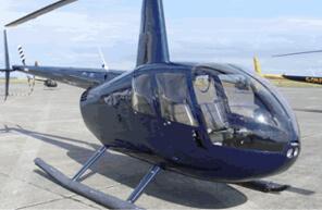 EC120 Helicopter - 4 Passengers
